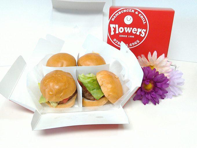 ~テイクアウト用~ ハンバーガーのオリジナルパッケージ