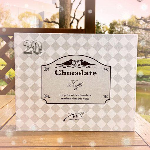 好評ですdチョコレート用のオリジナルパッケージღ˘◡˘ற
