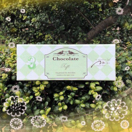チョコレート用のオリジナルパッケージ①(✪v✪)