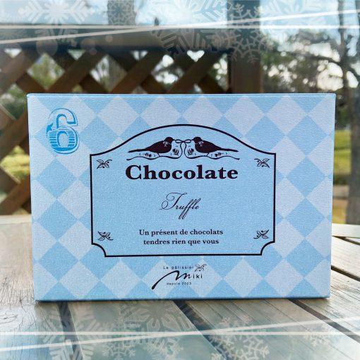 チョコレート用のオリジナルパッケージ②⚈̤꒫⚈̤