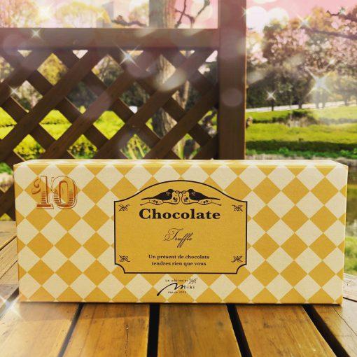チョコレート用のオリジナルパッケージ③ꈍ .̮ ꈍ̤