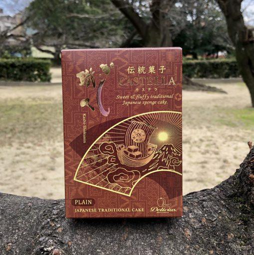 注目★カステラ用のオリジナルパッケージ①(∩❛ڡ❛∩)