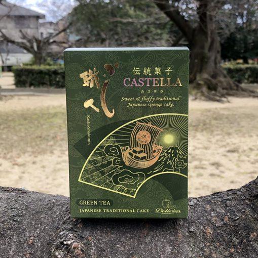 注目彡カステラ用のオリジナルパッケージ③(*ゝڡ◕๑)