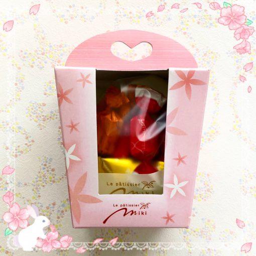 キュート♡チョコレート用のオリジナルパッケージ(ɔ ˘⌣˘)
