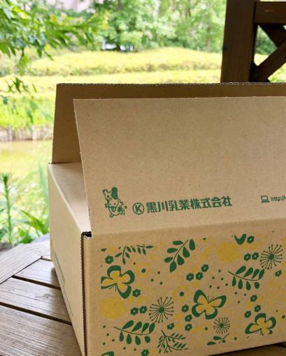 可愛い♪通販用のオリジナルパッケージ(o゚∀`o)